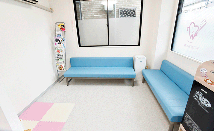 平井歯科医院の受付